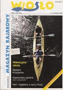 Okładka numeru 1-2/2002