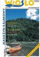 Okładka numeru 3-4/2002