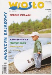 Okładka numeru 3/2003