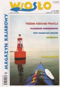 Okładka numeru 5-6/2003