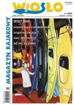 Okładka numeru 1/2004