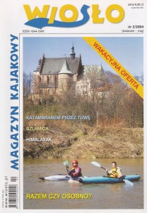 Okładka numeru 2/2004