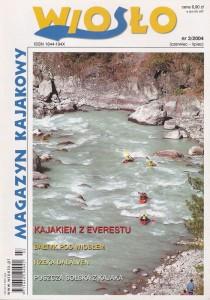 Okładka numeru 3/2004