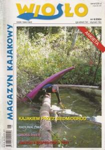 Okładka numeru 6/2004
