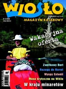 Okładka numeru 3/2006