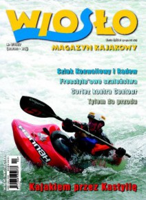 Okładka numeru 2/2007