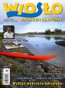 Okładka numeru 1/2010