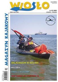 Okładka numeru 4-5/2004