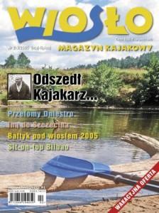 Okładka numeru 2-3/2005