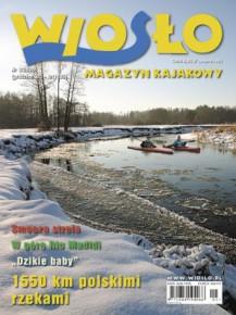 Okładka numeru 1/2006