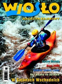 Okładka numeru 2/2006