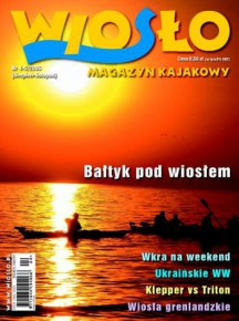 Okładka numeru 4-5/2006