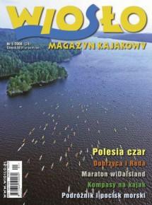 Okładka numeru 1/2008