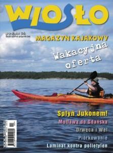 Okładka numeru 2-3/2008