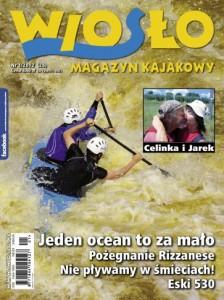Okładka numeru 1/2012