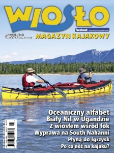 Okładka numeru 2/2012