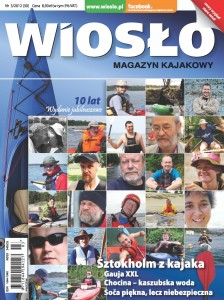 Okładka numeru 3/2012