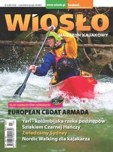 Okładka numeru 3/2013