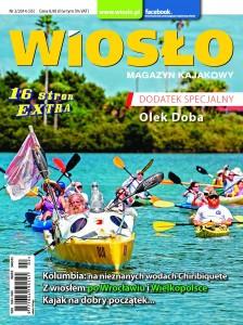 Okładka numeru 2/2014