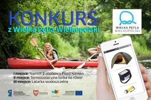 Plakat konkursu z Wielką Pętlą Wielkopolski